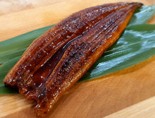 Load image into Gallery viewer, Frozen Unagi Eel SUSHI QUALITY 8 OZ