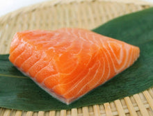 Load image into Gallery viewer, Atlantic Salmon Portion Cut SUSHI QUALITY 1LB