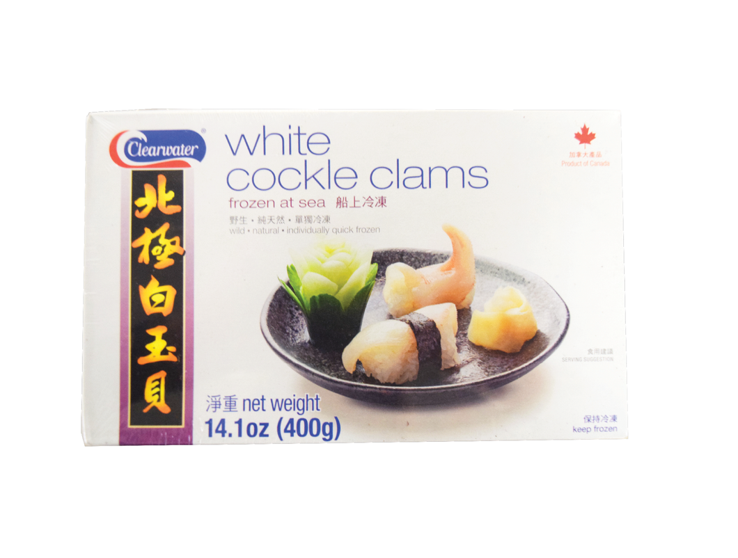 Frozen Torigai Shiro (White Cockle Clams) 20-30 PC