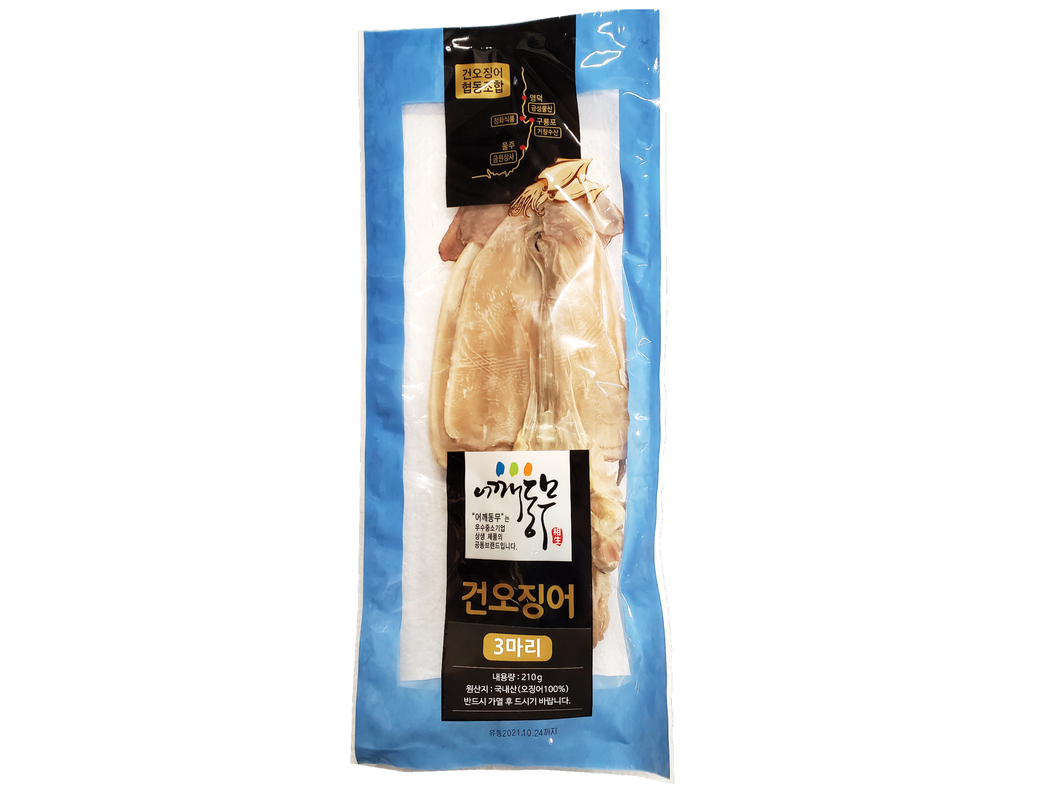 Frozen Dried Squid Whole 3 PC