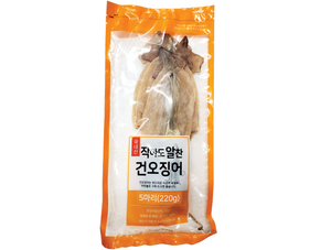 Frozen Dried Whole Squid 5 PC