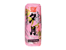 Load image into Gallery viewer, Frozen Kamaboko (Fish Cake) 120 G