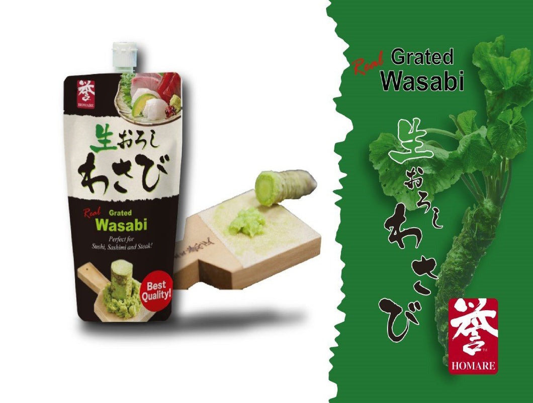 Homare Frozen Grated Raw Wasabi 1.5 LB