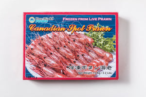 Frozen Botan Ebi (Spot Prawn) XL 21-24 PC