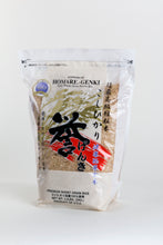 Load image into Gallery viewer, Homare Brown Short Grain Rice 4.4 LB/BG