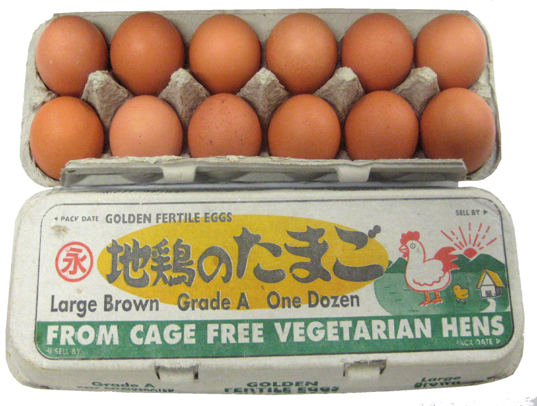Jidori Egg 1pk (12 eggs) From Cage Free Hens