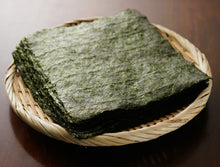 Load image into Gallery viewer, Full-Cut Nori Seaweed/PK