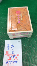 Load image into Gallery viewer, Uni (Regular) Large 250G Tray Japan (Pre-order item)