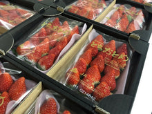 Load image into Gallery viewer, TOCHI-OTOME Japanese DELUXE Strawberry Large 12pcs/PK Japan (Pre-order)