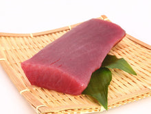 Load image into Gallery viewer, Fresh Yellowfin Tuna Saku SUSHI QUALITY  0.5 LB
