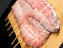 Load image into Gallery viewer, 国産うなぎ Fresh Kushi Unagi (Skwered Eel) AAA 250G Japan (Pre-order item)