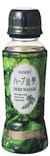Load image into Gallery viewer, Wasabi Herb Oil 310ml/BT