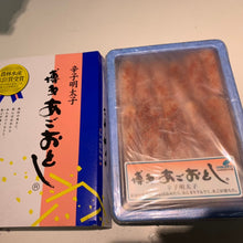 Load image into Gallery viewer, Frozen Premium Mentaiko (Ago-Otoshi) AAA 150G Hakata Japan