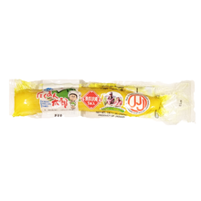 Load image into Gallery viewer, Takuan Taro (Pickled Radish) 12.3 OZ