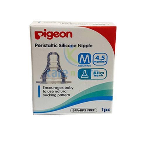 buy-pigeon-s-type-nipple-(m)-care-n-cure-pharmacy-qatar