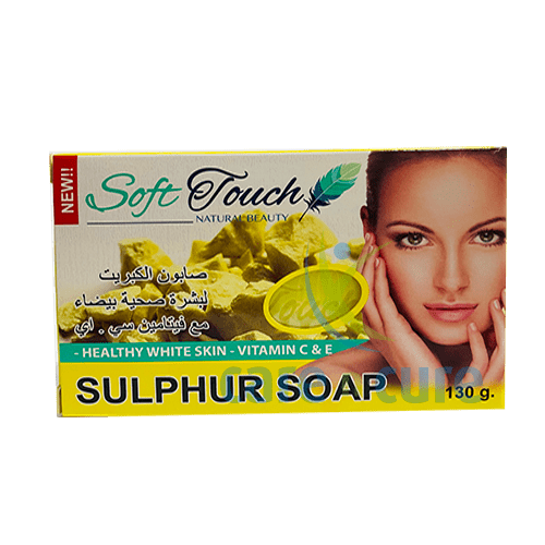 buy-soft-touch-medicinal-sulphur-soap-care-n-cure-pharmacy-qatar