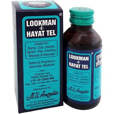 buy-lookman-e-hayat-oil-100ml-care-n-cure-pharmacy-qatar
