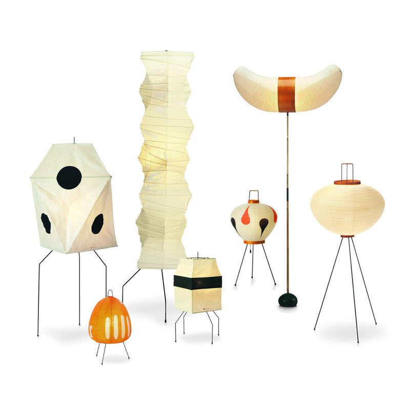 Vitra Lighting Akari Light Sculptures BB3-33S