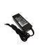 Hp 19.5V1.7AMP Laptop Charger NSW25660 (Brand New)