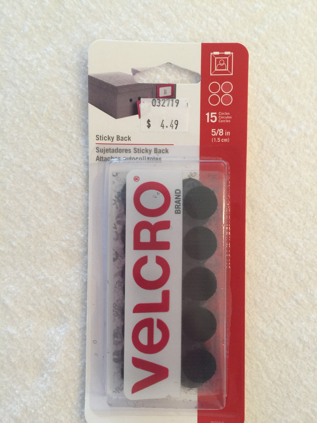 Velcro - sticky back black 5/8""