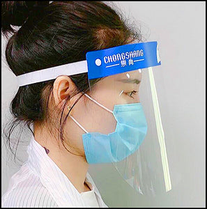 5,000pcs Face Shields Transparent Visor Protection