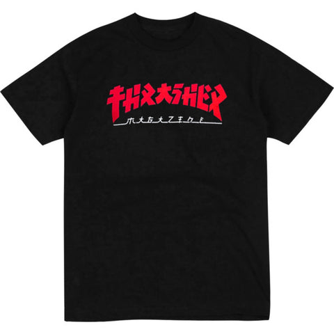 Thrasher Godzilla Black T-Shirt