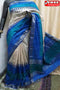 Superior Off White And Blue Colored Hand Weaving Soft Silk Sarees,Sari