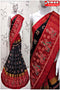 Traditional Black And Red Color Soft Silk Designer Sarees
