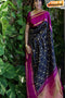 Latest Designer One piece Dark Blue Wine colored Silk Fabric Sarees