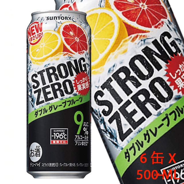 -196℃ ストロングゼロ〈ダブルグレープフルーツ〉Suntory -196 Degree Strong Zero Double Grapefruit Chuhai Can 500ml 9% japanmart.sg