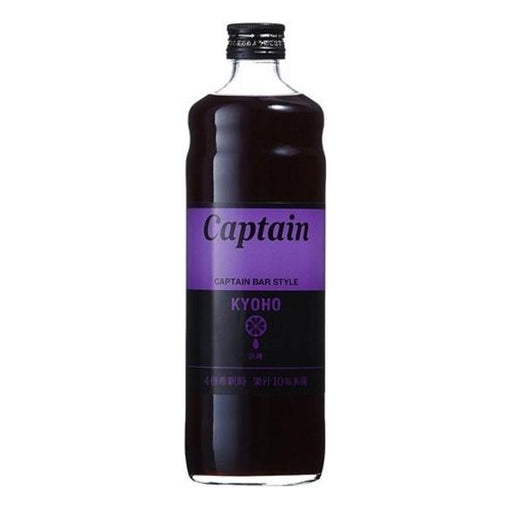 Captain Kyoho Syrup 600ml japanmart.sg