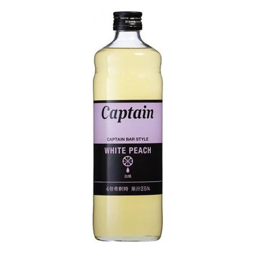 Captain White Peach Syrup 600ml japanmart.sg