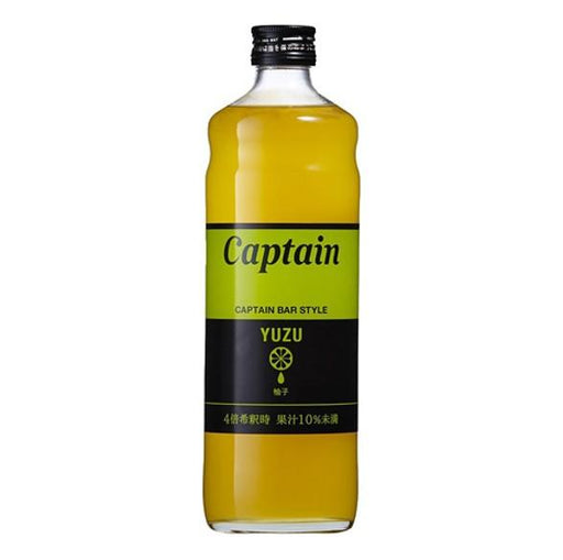 Captain Yuzu Syrup 600ml japanmart.sg