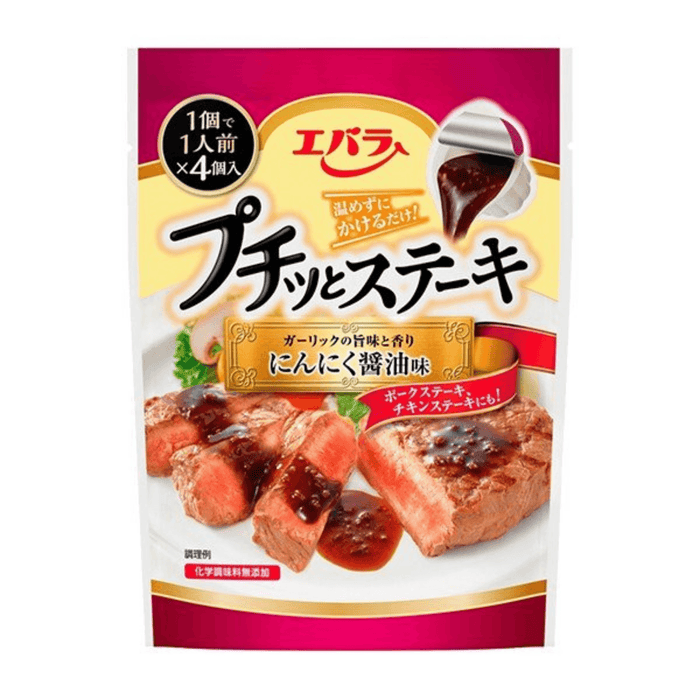 Ebara Petit Japan Garlic Soy Steak Sauce 84g (4 Capsules) Honeydaes - Japan Foods Grocery Online