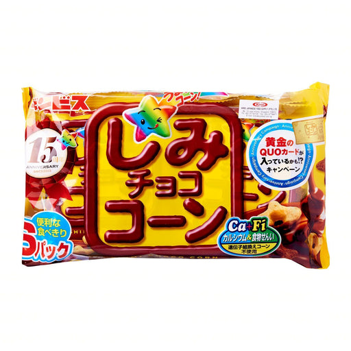 Ginbis Shimi Chocolate Corn 132g Honeydaes - Japan Foods Grocery Online
