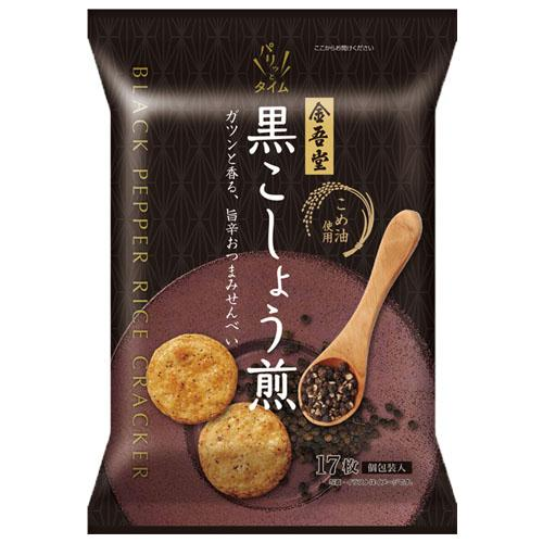 黒こしょうせんべい Kingodo Kuro Kosho Senbei 17 Pcs Honeydaes - Japan Foods Grocery Online