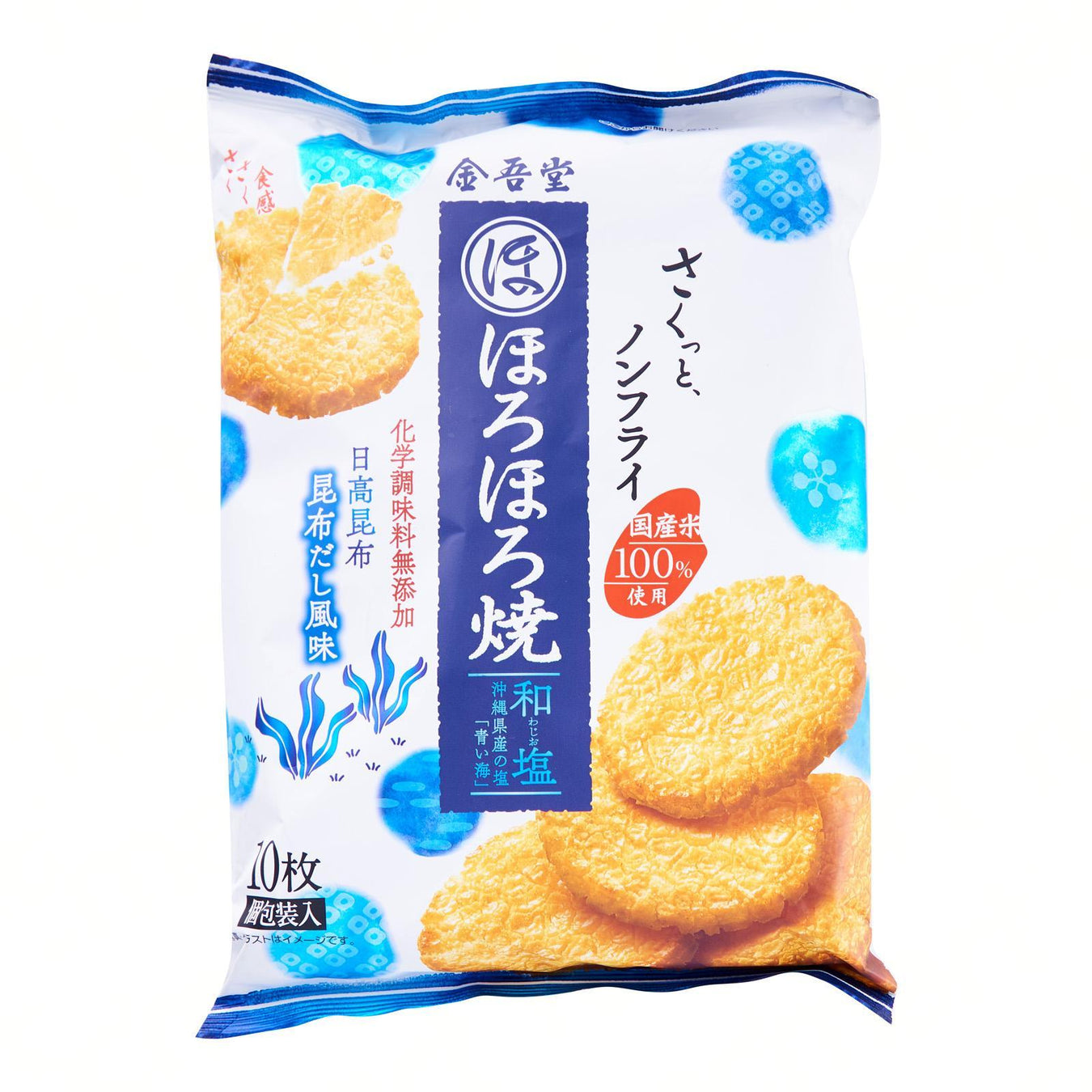Japanese Snacks and Candies
