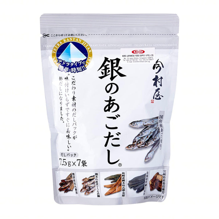 Imamurayama Gin No Ago Japan Flying Fish Dashi Pack SLIVER 7.5 Bags x 8g 52.5g Honeydaes - Japan Foods Grocery Online