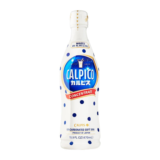 カルピス Calpis Concentrate 470ml Honeydaes - Japan Foods Grocery Online