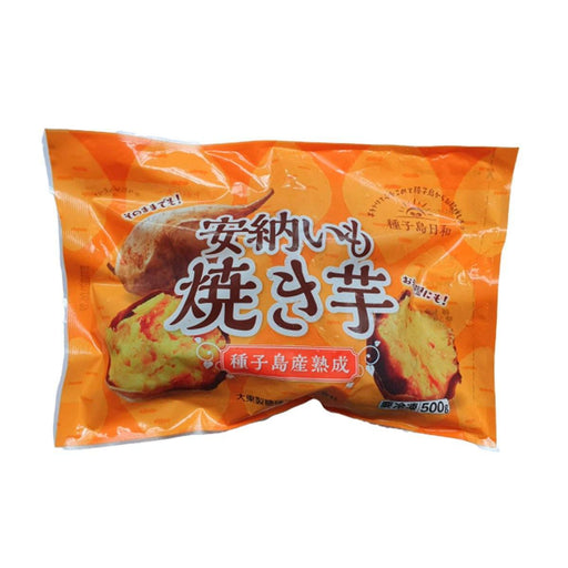冷凍安納焼き芋 Frozen ANNO IMO Japanese Roasted Sweet Potato Whole - Frozen (M Size) 500g japanmart.sg