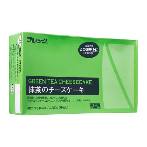 冷凍 抹茶ケーキ Frozen Green Tea Cheese Cake (6 Pcs x 80g) japanmart.sg