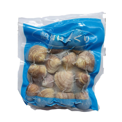 冷凍殻付はまぐり Frozen Hamaguri Karatsuki Clams With Shell 500g Honeydaes - Japan Foods Grocery Online