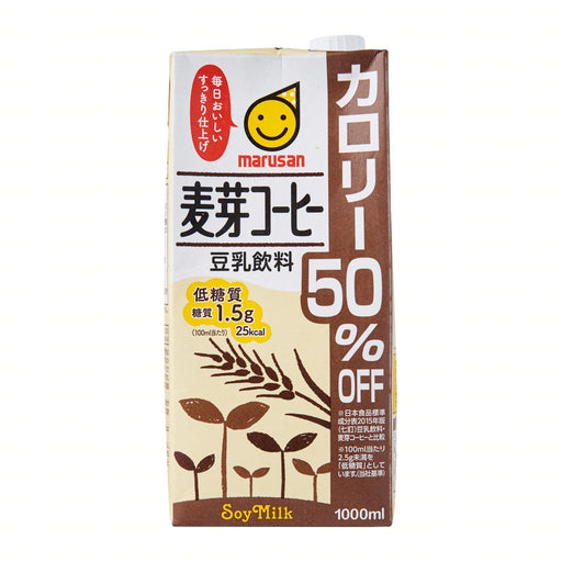 麦芽コーヒー豆乳飲料カロリー50%OFF Marusan Malt Soybean Milk 50% Less Calories 1000ml japanmart.sg