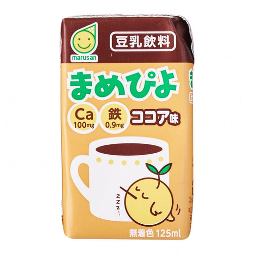 まめピよココア味豆乳飲料 Marusan Mini Drink Mamepiyo Cocoa Japanese Soybean Milk With Straw 125ml japanmart.sg