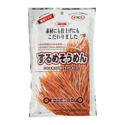 Maruesu Surume Somen Seasoned Squid Strips Snack 50g Honeydaes - Japan Foods Grocery Online