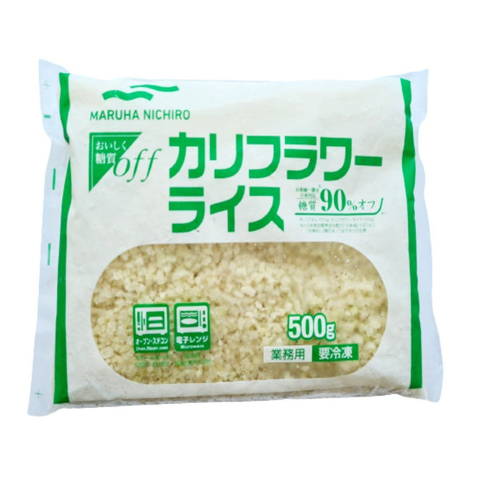 Maruha - Sugar Off <Healthy Variety!> Japan Cauliflower Rice Frozen 500g Honeydaes - Japan Foods Grocery Online