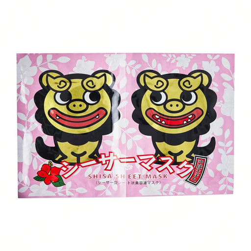 Okinawa Lion Cute! Shisa Design Twin Pack Couple Japan Face Mask Set <Hana Pink> Honeydaes - Japan Foods Grocery Online