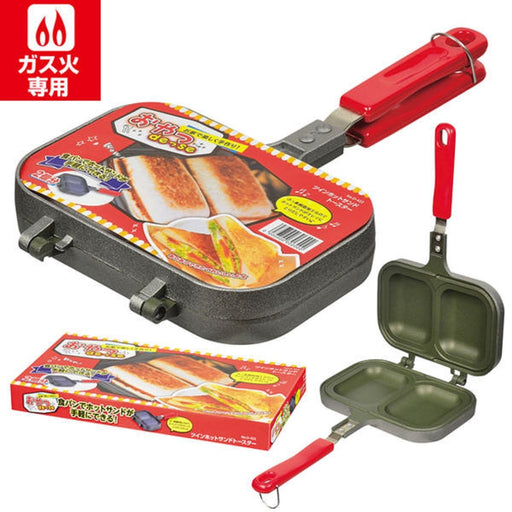 OYATSU DESSE <Cafe Sunday Cooking Series> Japan Fluorine Specialised Twin Hot Sandwich Toaster Honeydaes - Japan Foods Grocery Online