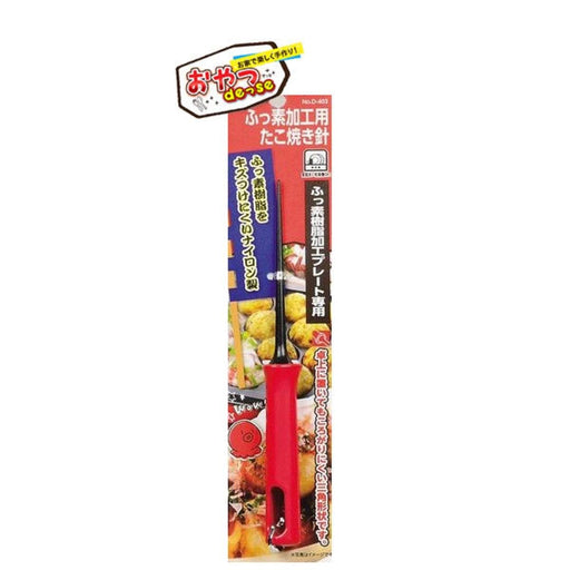 OYATSU DESSE <Japan Home Takoyaki Party Series> Specialised Takoyaki Needle Tool Honeydaes - Japan Foods Grocery Online