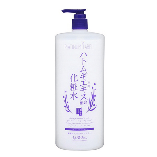 Platinum Label Japan - Hatomugi Pearl Barley Skin Conditioner Lotion 1000ml Honeydaes - Japan Foods Grocery Online